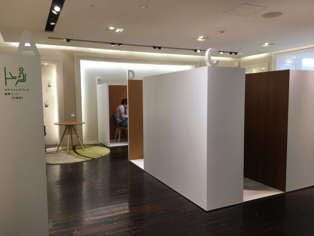 半個室のサテライトオフィス勤務ゾーン