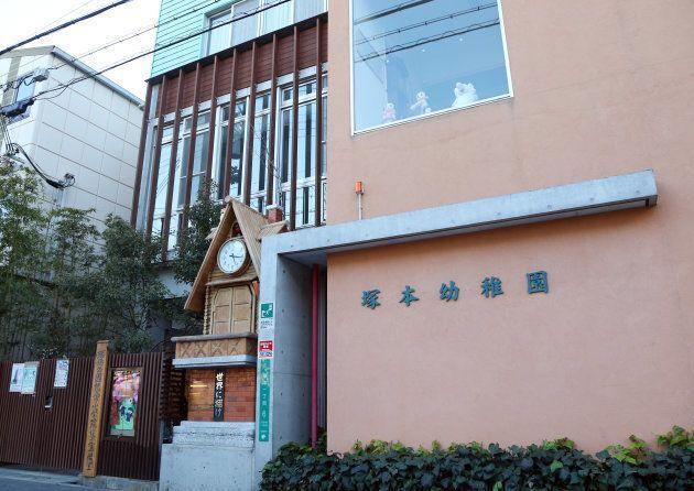 塚本幼稚園=大阪市淀川区