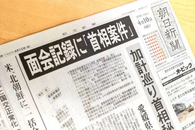 """愛媛県知事、加計問題で""""首相案件""""文書の存在認める「備忘録として書いたことは間違いない」"""