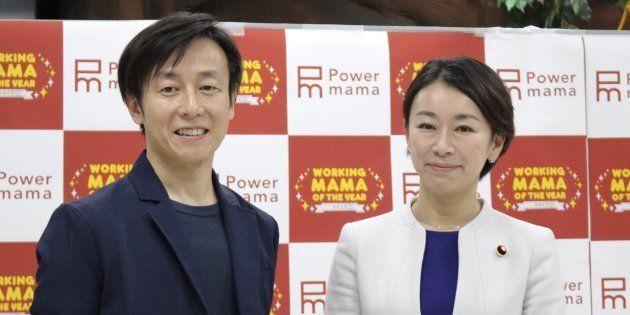 ソフトウエア開発会社「サイボウズ」の青野慶久社長と、山尾志桜里・衆院議員