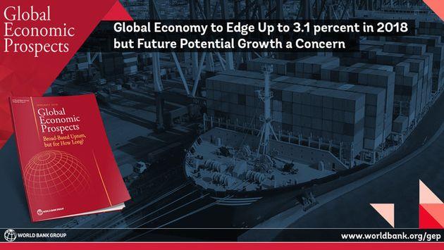 報告書「世界経済見通し(GEP)」2018年1月版発表-現在の世界経済の低迷は徐々に解消の見込み
