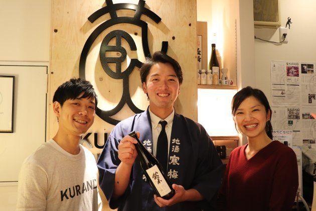 ※写真左からリカー・イノベーション株式会社・辻本さん、寒梅酒造・鈴木さん、Makuakeキュレーター・森