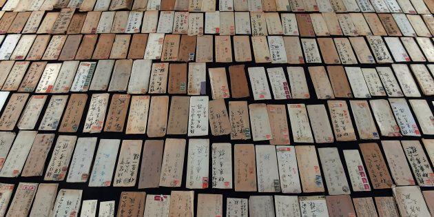 伊東孝一さんがずっと保管してきた、戦没兵の遺族からの手紙