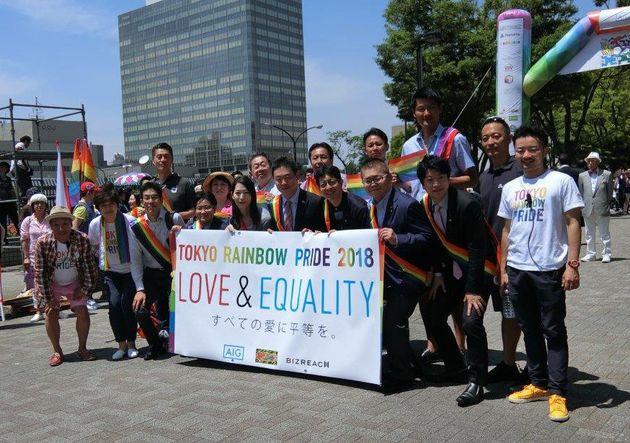 LGBTをめぐる内外逆差別 ~レインボープライドパレードに参加して~