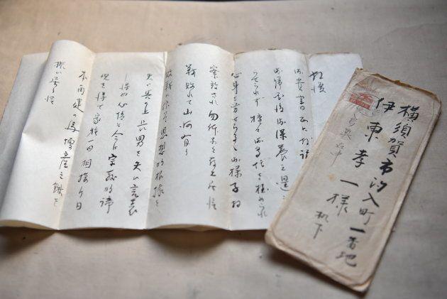 北山さんの父が伊東さんに送った手紙