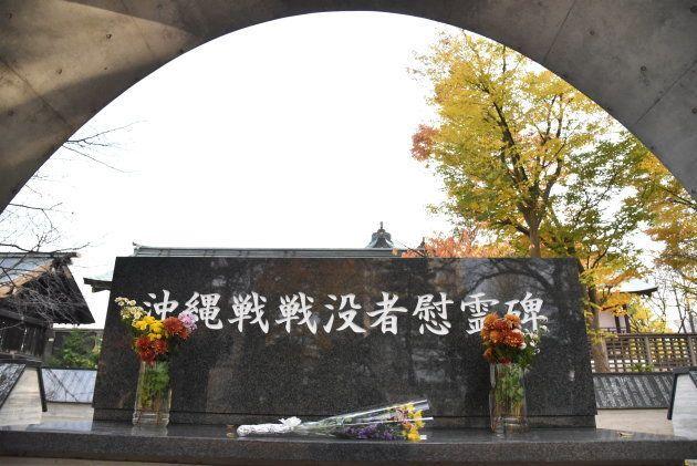 札幌護国神社にある沖縄戦の戦没者慰霊碑=札幌市中央区