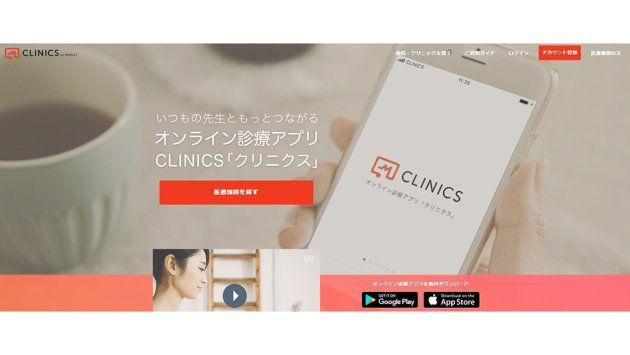 医師不足は「オンライン診療」で乗り越えろ。32歳の営業は、日本医療の未来を売り込む