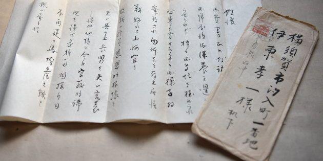 画像集)戦後72年をへて明かされた356通の手紙