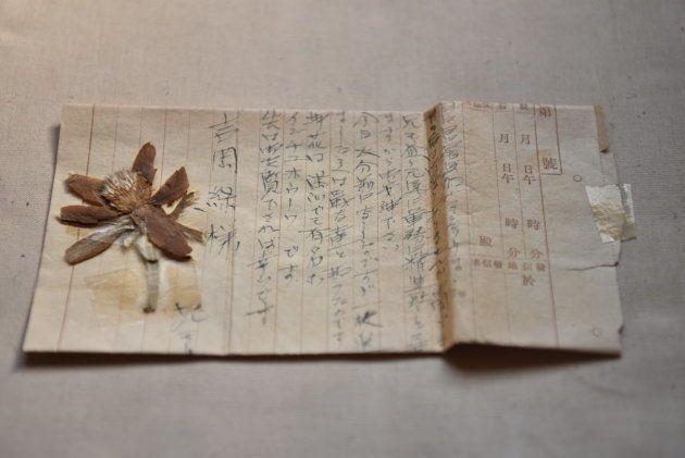 北山さんが戦死した兄から受け取った手紙。当時、兄は満州にいたが、その後沖縄に転戦し、戦死した