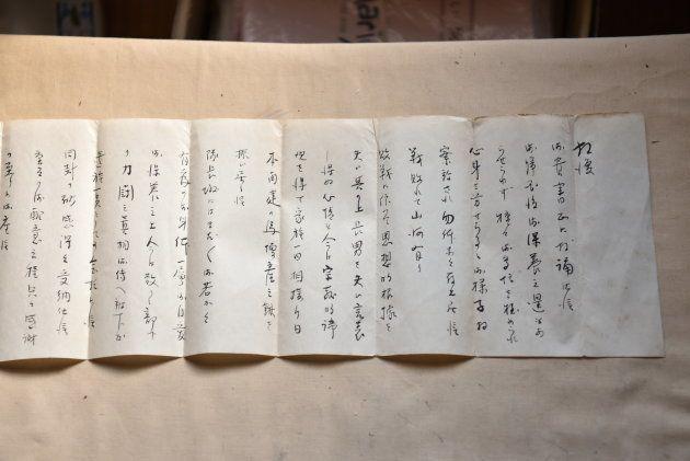 北山さんの父が伊東さんに送った手紙。息子を失いながらも、気丈に生きていく決心が書かれていた。戦後70年あまりをへて、娘である北山さんの手元にとどいた=札幌市中央区
