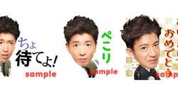 木村拓哉、ネットのネガティブな意見について語る LINEが単独インタビューを写真付きで公開