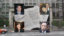 森友改ざん報告書、これが全文だ。「妻関係していたら総理辞める」答弁後に記録破棄していた