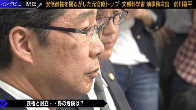 「私の顔を忘れていただきたい」 官僚トップから民間人に、前川前事務次官が明かすいま