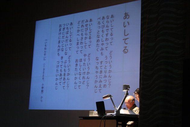 自作の詩を朗読する谷川さん
