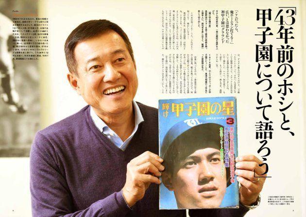 巻頭インタビューでは、原辰徳氏が甲子園の思い出や高校野球への想いを語り明かしている=ミライカナイ提供