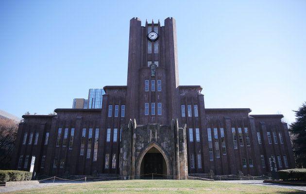 東京大学の本郷キャンパス内にある安田講堂