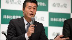 細野豪志氏、無所属のまま自民党二階派に加入へ。NHKなど報道