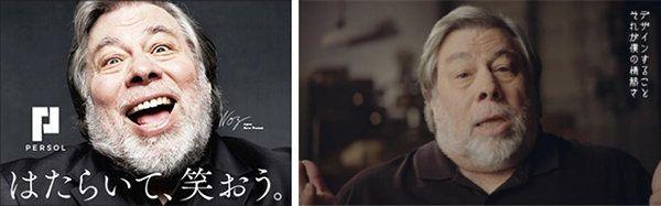 「はたらいて、笑おう。」と書いている俺自身が笑えてない。クリエイティブディレクター佐倉康彦さんに聞く、働くこと、笑うこと。