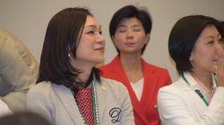新宿区議選 トランスジェンダー女性2人が立候補へ