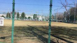 支援団体間で行われるソフトボール大会に価値づけをする。