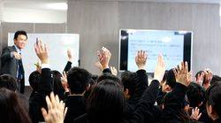 国際理解教育:次世代を担う子どもたちへ