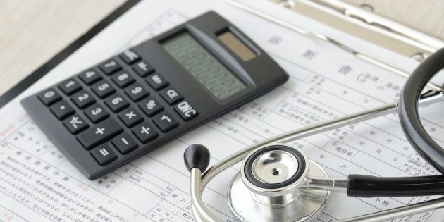 Calculation for medical expenses