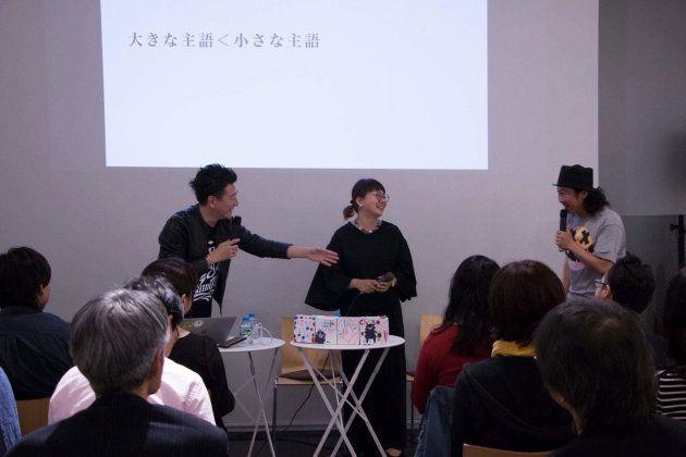 ジャーナリスト堀潤さんと恵比寿新聞の高橋編集長が主宰されている『伝える人になろう講座』に登壇した時の様子