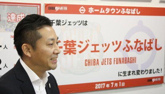 バスケ千葉ジェッツは、なぜ経営の危機を乗り越え日本一になれたのか。強くて稼げるチームの作り方とは