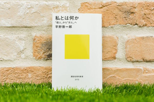 サイボウズ式:自己分析をしても、本当の自分なんてみつからない──小説家・平野啓一郎さん