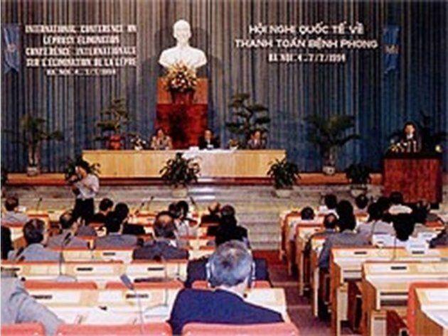1994年にベトナムのハノイで開催された「第1回ハンセン病制圧国際会議」