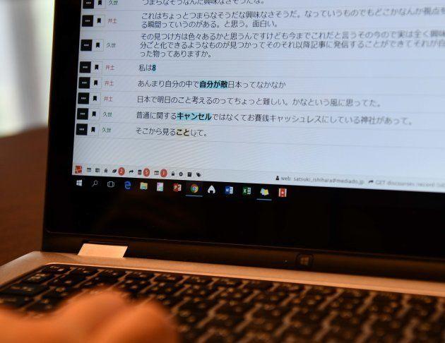 音声は文字に変換され、パソコンの画面に表示される。変換ミスがあった場所は、青いマーカーで印をつけることができる