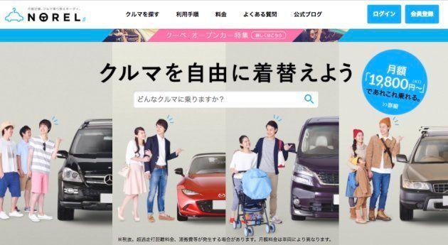 実録!上場企業が挑む新規事業のマーケティング【株式会社IDOM】
