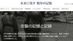 """【Yahoo!ニュース×時事通信】「ふいに死がやってくる」――戦後71年、空襲の被害データが語る""""戦争の本質"""""""