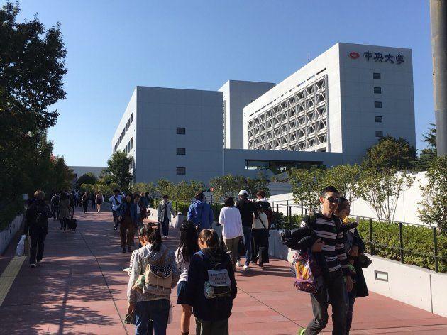 私が入学した中央大学