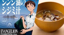 『シンジ湖のシジミ汁』に衝撃走る。売れすぎで担当者もびっくり