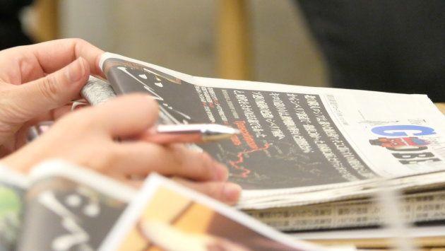 「新聞は1面から読まなくても大丈夫」無理せず視野を広げよう。プロが伝えるニュースの読み解き方