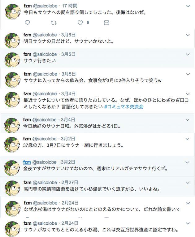 サイボウズ式編集長のTwitter。つぶやきを意図的に抜粋。プライベート(サウナの時間)をとても大切にしているようだ。