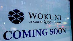 「日本の魚文化を世界に」、新店が挑むニューヨークの本格的日本食ブーム