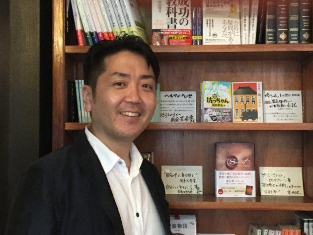 「学校や家では教えてくれないお金の話を子どもたちにきちんと伝えていきたい」と眞山さん