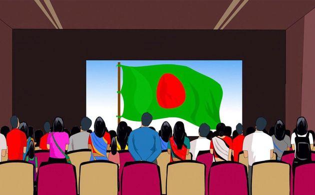 映画館が危険な場所なんて嫌だ!バングラデシュの映画事情 বাংলাদেশের চলচিত্রের অবস্থা
