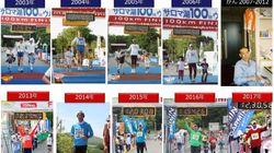 「がん」からサロマ湖100kmマラソン、10回完走への挑戦