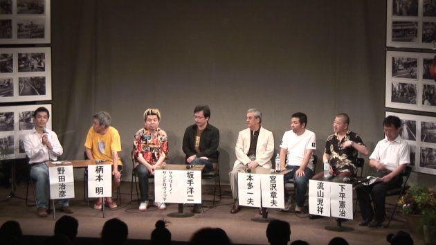 『SHIMOKITA VOICE 2007』で開催のシンポジウム「演劇は下北沢に何を望むのか?」登壇風景。映画『下北沢で生きる SHIMOKITA 2003 to 2017