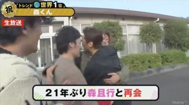 2017年11月2日〜5日にAbemaTVで放送された『72時間ホンネテレビ』より。稲垣吾郎・草彅剛・香取慎吾が出演した。