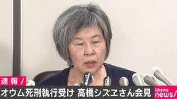 オウム死刑執行を受け、被害者の会代表の高橋シズヱさん「執行は当然」