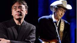 """カズオ・イシグロと、ボブ・ディラン――ノーベル文学賞を受賞した二人の""""ミュージシャン""""という共通点"""