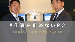 「宮崎こそ最適地だ」世界3位のPCメーカーが拠点を置いた理由とは?