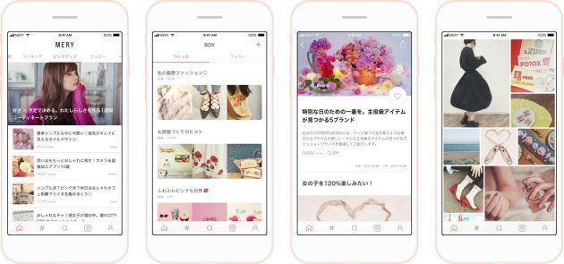 11月21日、新たに開設される「MERY」のイメージ画像。