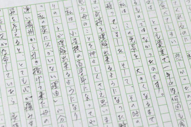 鉛筆で書かれた原稿。