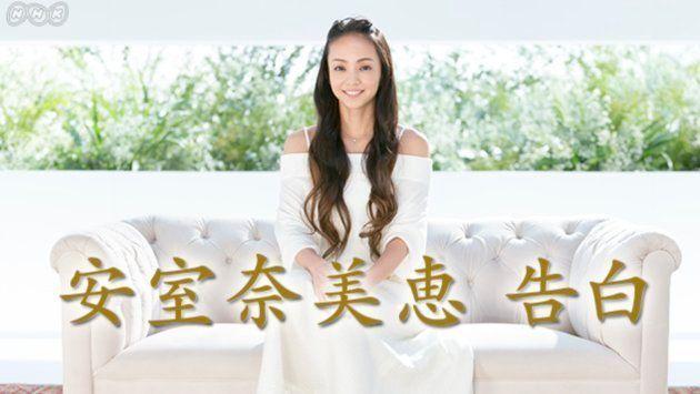 """安室奈美恵、21歳の自分の涙に""""もらい泣き"""""""