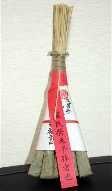 祇園祭の厄除け粽(南観音山)